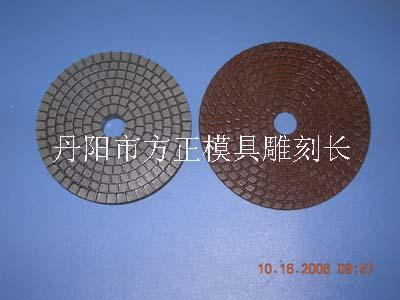 Polishing pad mould